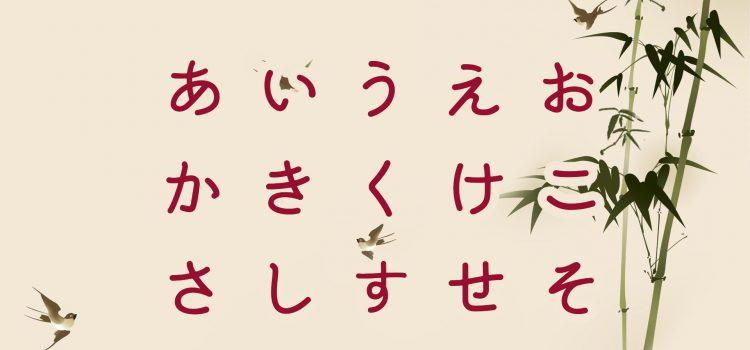 لغات سه درس اول