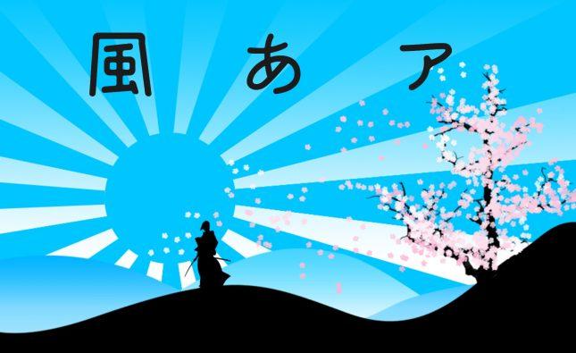 انواع الفبای ژاپنی ( هیراگانا ، کاتاکانا ، کانجی)