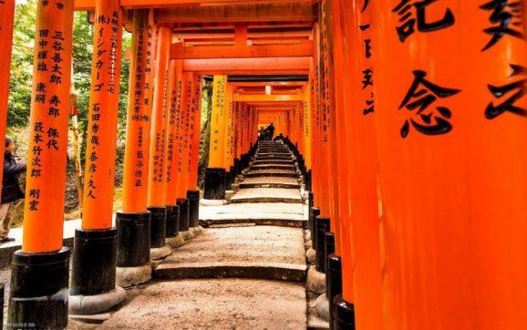 معبد فوشیمی ایناری  در کیوتو