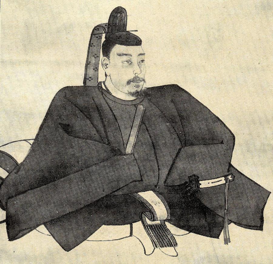 Yoritomo Minamoto