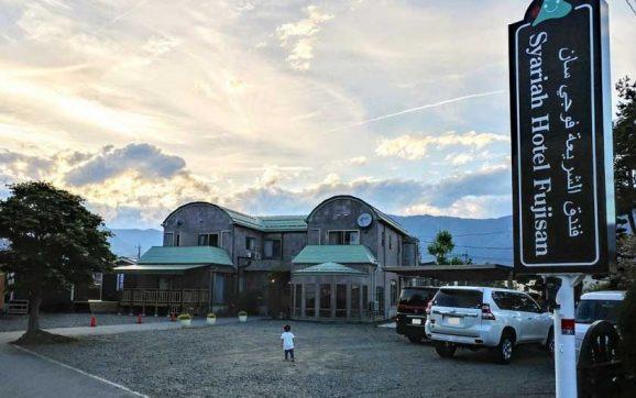 افتتاح اولین هتل حلال در ژاپن با هدف جذب گردشگران مسلمان