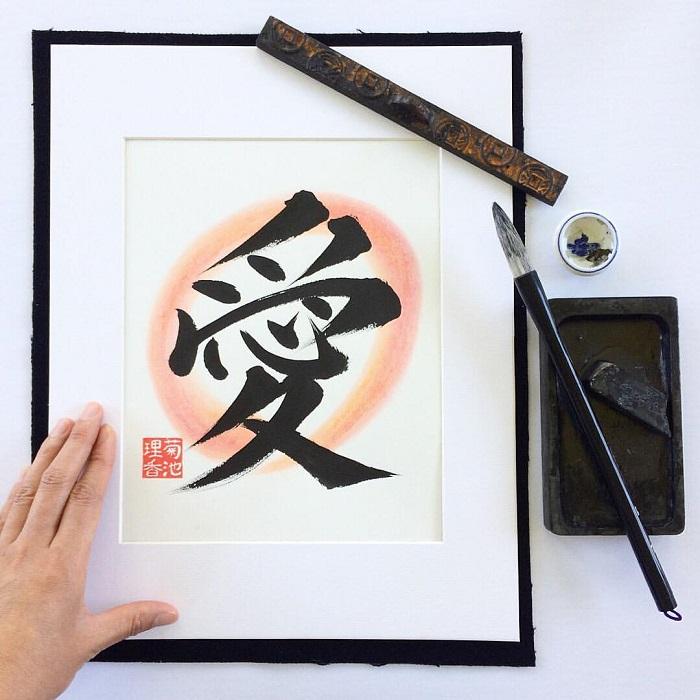 مسیر یادگیری ژاپنی