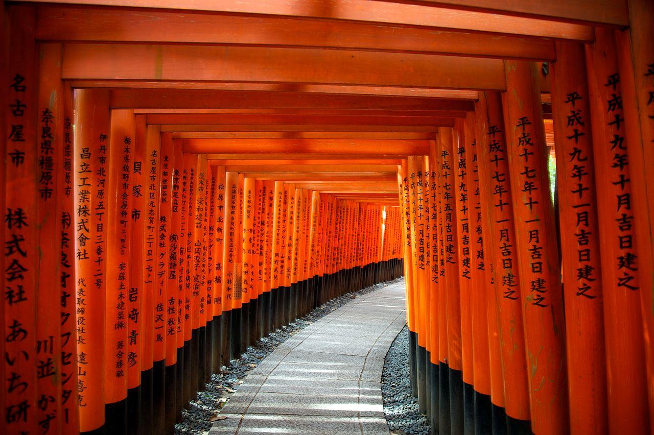 معبد شینتویی