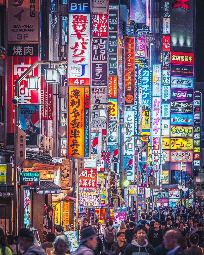 منطقه کابوکیچو - توکیو / kabukicho