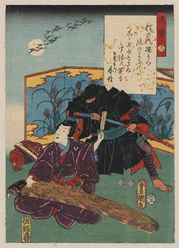 Toyokuni_ninja