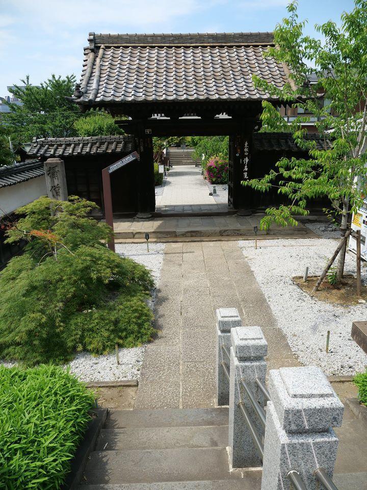 معبد جیومیوین